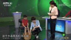 20170904中华医药视频和笔记:侯江红,李玮,咳嗽,山药百合小米粥