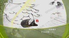 20171120优发娱乐官网视频和笔记:王莹莹,心慌气短,高血压,人迎穴