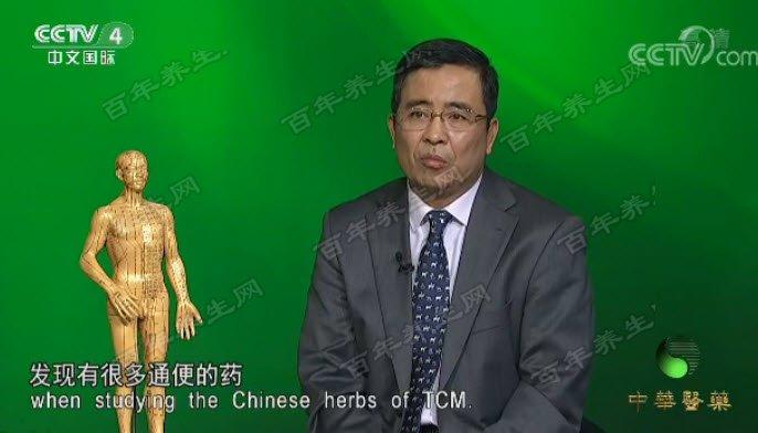 中医养肾黄金法则