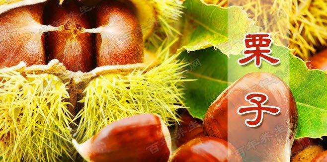 吃对坚果救健康