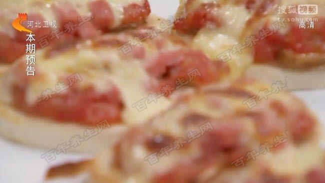 馒头披萨的做法