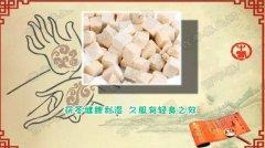 20180315饮食养生汇视频和笔记:王志斌,脾胃,葱油莴苣的制作