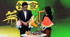 20180713龙都国际娱乐汇视频和笔记:石倩玮,糖,香煎芹菜山药饼的制作