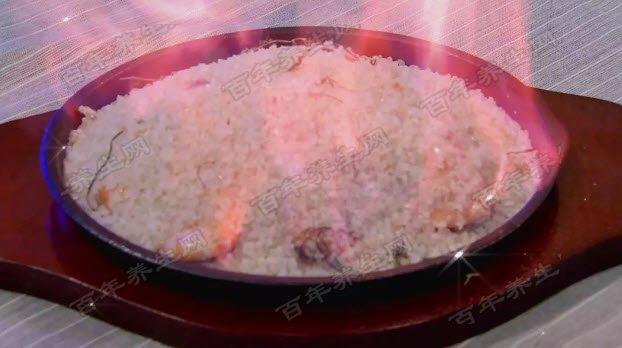 盐焗火焰虾