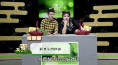 20181020饮食养生汇视频和笔记:何丽,秋葵,少油香煎豆腐的制作