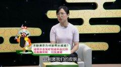 20181028饮食养生汇视频和笔记:曾雪,痘痘,萝卜干炒毛豆仁的制作
