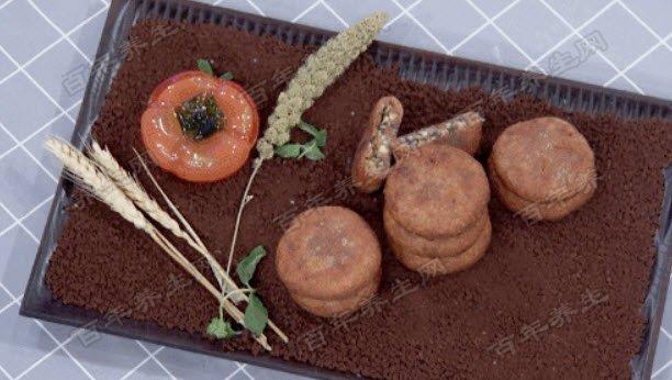 黄米柿子饼