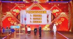 20190115养生堂视频和笔记:刘昌伟,踝肱指数,足背动脉,血压