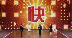 """20190316养生堂视频和笔记:王晓霞,折磨生命的""""快杀手"""""""