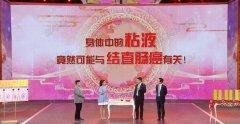 20190325养生堂千亿国际【娱乐领导者】和笔记:刘骞,刘正,直肠癌,肠梗阻,肠镜,结肠癌