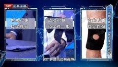 20190509我是大医生视频和笔记:林剑浩,李虎,膝关节病变,力量锻炼