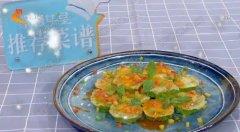 20190717家政女皇千亿国际【娱乐领导者】和笔记:五味俱全,养颜蜜桃虾的制作方法