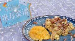 20190718家政女皇视频和笔记:芒果奇妙虾,吐司鲜虾饺的制作方法