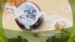 20191003健康之路视频和笔记:赵宏,阿是穴,悬灸,老年痴呆,糖尿病