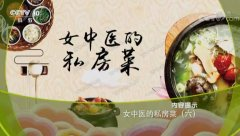20191014健康之路视频和笔记:张晋,冯淬灵,山药,黄花菜,五彩麻食