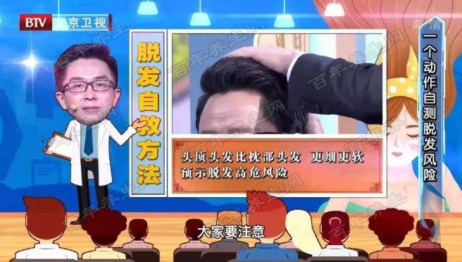 拯救头发的秘笈