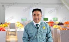 御芝林总经理赵大鹏:新规范助推保健食品发展,企业深耕产※品是关键