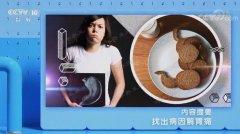 20191116健康之路千亿国际【娱乐领导者】和笔记:鲁艺,胃阴不足,二麦洋参粥,甘草汤