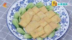 20191130家政女皇视频和笔记:金镶玉板,咸蛋黄焗大虾的制作方法