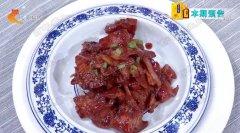 20191201家政女皇万博manbetx苹果APP和笔记:腐乳小烧肉,臭豆腐炒窝头的制作方法