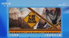20191213健康之路视频和笔记:刘继前,脱疽,温经通脉洗剂,糖尿病足