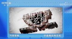 20191227健康之路视频和笔记:刘坤,腕管综合∞征,手麻,肥胖