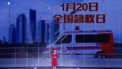 20200120养生堂龙8娱乐和笔记:陈伟伟,猝死,人工除颤,胸外按压,心梗