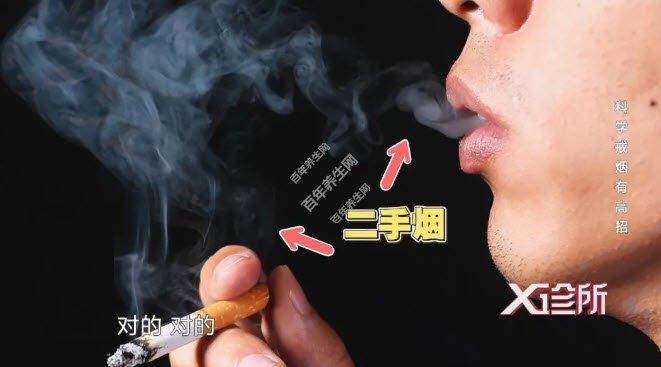 科学戒烟有高招