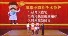 20200525养生堂视频和笔记:马青峰,脑梗,卒中别错过最后一个救兵