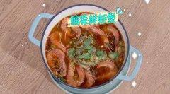 20200525家政女皇视频和笔记:酸菜鲜虾煲,黑椒鸡肉卷的制作方法