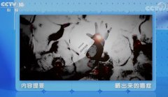 20200525健康之路龙8娱乐和笔记:王宝玺,日光性角化,老年斑,黄褐斑