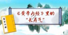 20200603养生堂视频和笔记:冯兴华,五更泻,腰膝酸冷,不孕不育