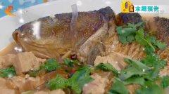20200606家政女皇视频和笔记:得莫利炖鱼,酸椒鱼的制作方法