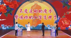 20200712养生堂视频和笔记:刘红旭,代金刚,血脂,心脑血管疾病