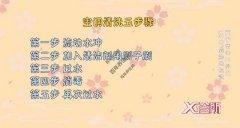 """20200713X诊所视频和笔记:朱仁义,军团菌,给空调""""洗个澡"""""""