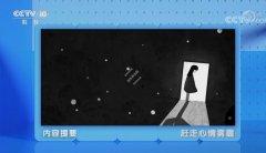 20200722健康之路视频和笔记:姜长青,负面情绪,暴饮暴食,酗酒