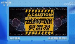20200804健康之路视频和笔记:杨尹默,胰腺癌,胃部不适,胰腺炎