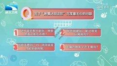 20200811饮食养生汇视频和笔记:冉凤鸣,发物,高糖饮食,乳腺癌