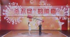 20200828养生堂视频和笔记:赵东兵,王贵齐,息肉,癌前病变