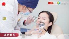 "20201119X诊所视频和笔记:魏兵,一颗牙齿的""重生"",口腔护理"