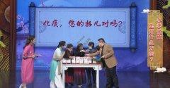20201202养生堂视频和笔记:王琦,痰,陈皮,橘红,咳痰,流感,化痰