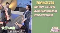 20201222X诊所视频和笔记:余勇,腰痛,间歇性跛行,手麻