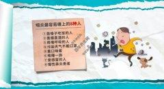 20210119饮食养生汇视频和笔记:邓可斌,慢性咽炎,金银花,阴虚