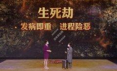 20210305养生堂视频和笔记:刘玉宁,水肿,休克,络痹,肾虚,护肾