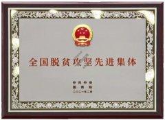 王老吉药业建设中药材种植基地助农脱贫致富实现乡村振兴