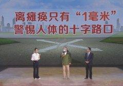 20210409养生堂视频和笔记:杨晋才,瘫痪,老年退行性变,摔跤