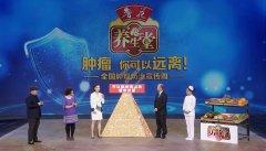 20210415养生堂视频和笔记:赵东兵,胃癌,糖尿病,贫血,二甲双胍