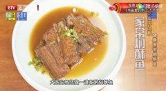 20210506我是大医生视频和笔记:王佳,焖酥鱼,荠菜包子,凉拌土豆丝
