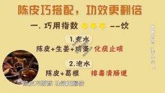 20210610X诊所视频和笔记:朱海青,甘草,人参,甘草人参鸡汤