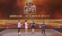 20210625养生堂视频和笔记:李平,武曦蔼,糖尿病,糖尿病肾病